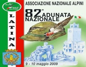 adunata-latina