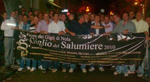 Accordo Gioventu Brusciano con Giglio Salumiere Nola 2010