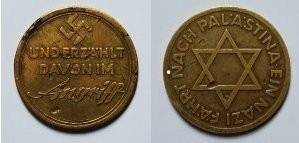 monete sioniste
